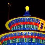 China light15